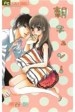 Asa Chun! Manga