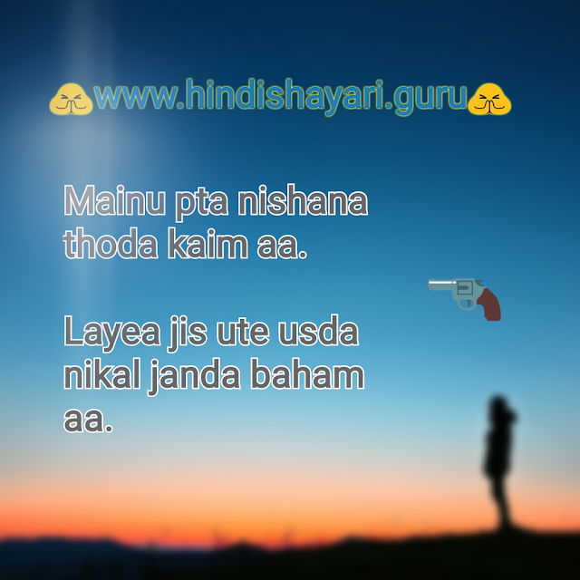 Punjabi Quotes On Friends