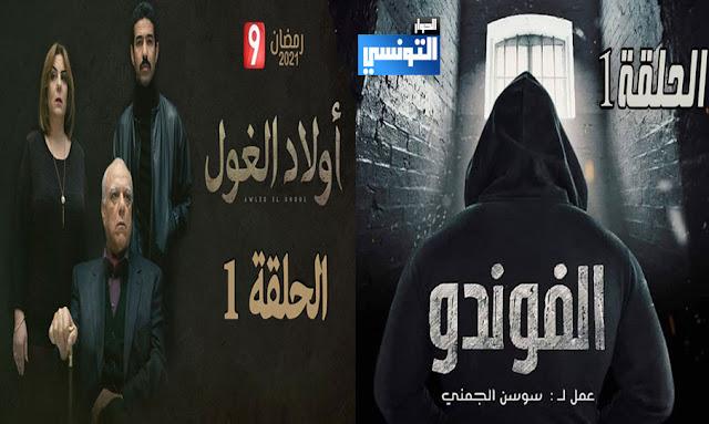 تونس: في اليوم الأول من رمضان: قناة الحوار التونسي في الصدارة ...