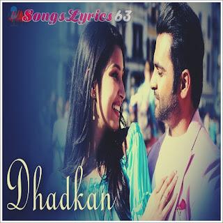 Dhadkan Lyrics Amavas [2019]