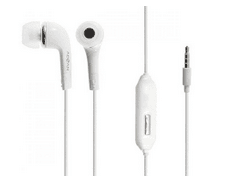 harga headset bluetooth advan, earphone advan, harga headset advan s5e, headset advance, headset hp advan, headset bluetooth advance, harga earphone