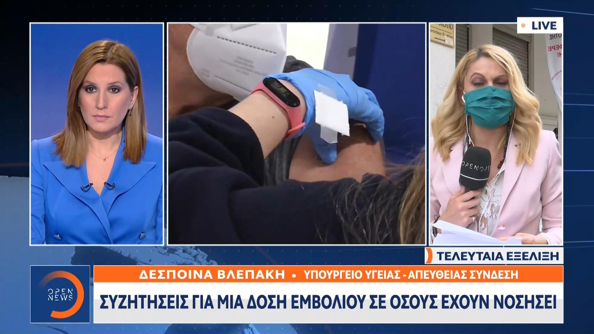 Θα συνεχιστούν κανονικά   στην Ελλάδα οι εμβολιασμοί με AstraZeneca