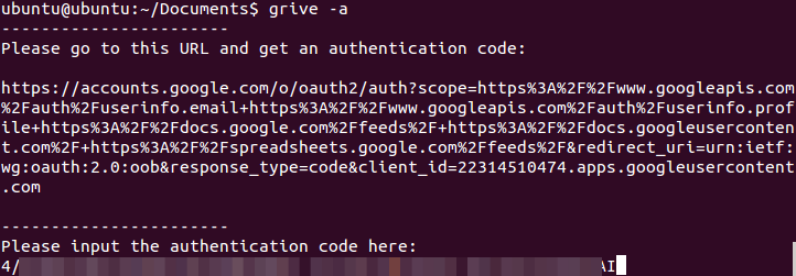 Grive authentication terminal screenshot
