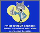 http://www.rifstella.ru/p/blog-page_10.html