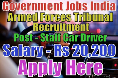 Armed Forces Tribunal AFT Recruitment 2017