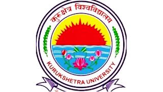 कुरुक्षेत्र विश्वविद्यालय ने ऑनलाइन वार्षिक परीक्षाओं में किए कुछ नए बदलाव - डिंपल धीमान