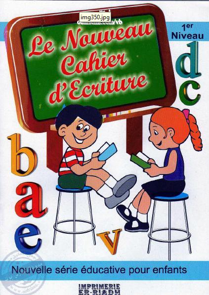 حسن خطك في اللغة الفرنسية مع هذه الكراسة  Le Nouveau Cahier dEcriture-.pdf