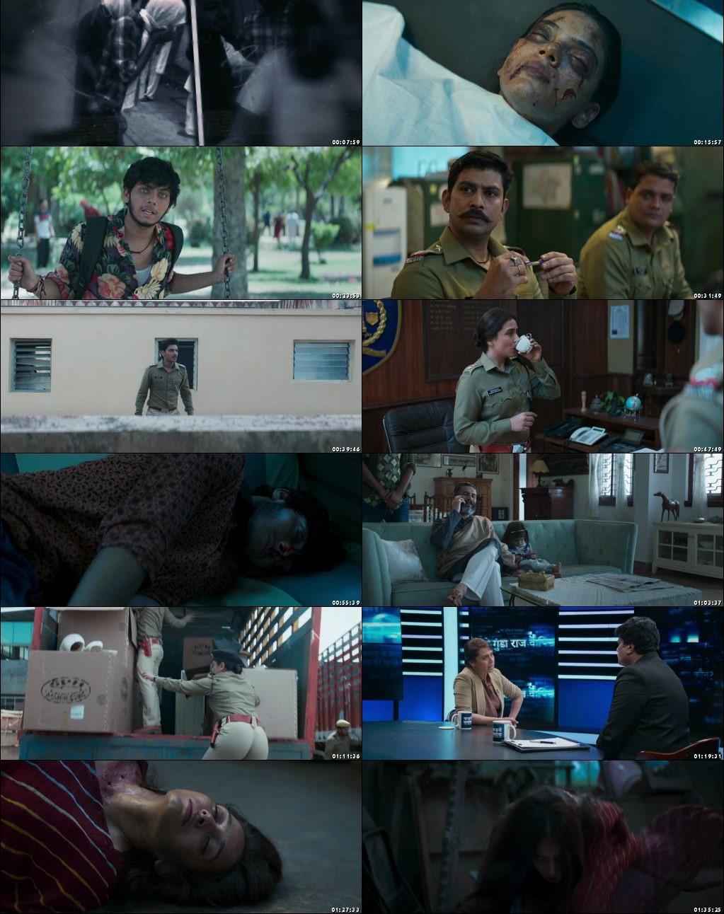 Mardaani 2 2019 Full Hindi Movie Download