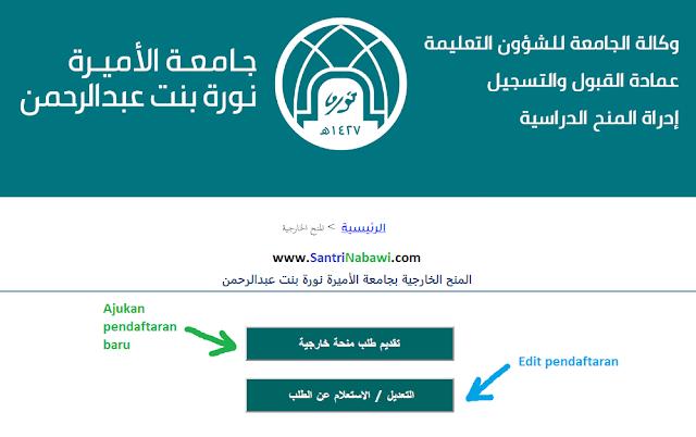Cara Daftar Online S1 Princess Nourah bint Abdulrahman University (PNU)