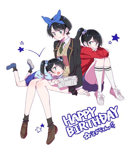 Ilustración qué conmemora el cumpleaños de Ruka Sarashina