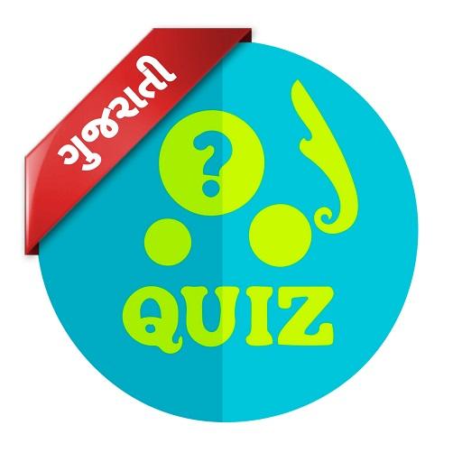 Gujarati Quiz App Quiz Mode Review 2020