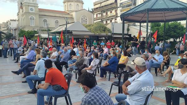 Λαμία: Πολιτική συγκέντρωση του ΚΚΕ