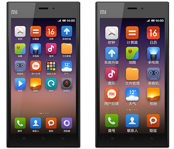 Xiaomi Mi3 Price in China, India