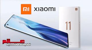 شاومي Xiaomi Mi 11