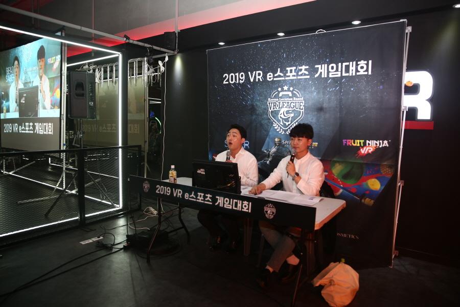 경기도, '2019 VR e 스포츠리그' 11월9일 최종전 개최
