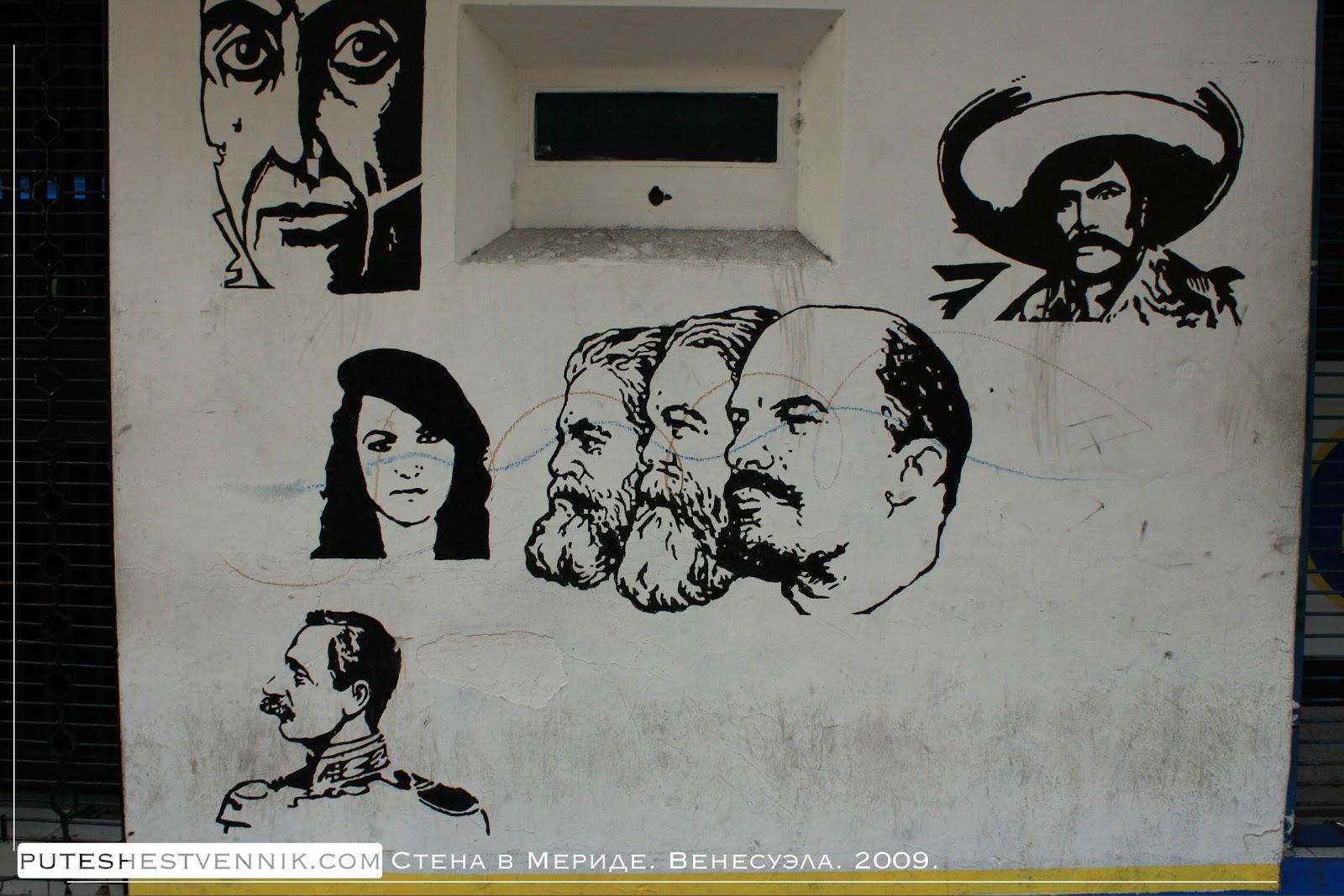 Ленин, Маркс и Энгельс