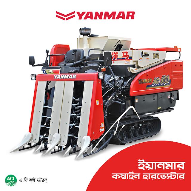 Yanmar Combine Harvester AG600 piece in Bangladesh