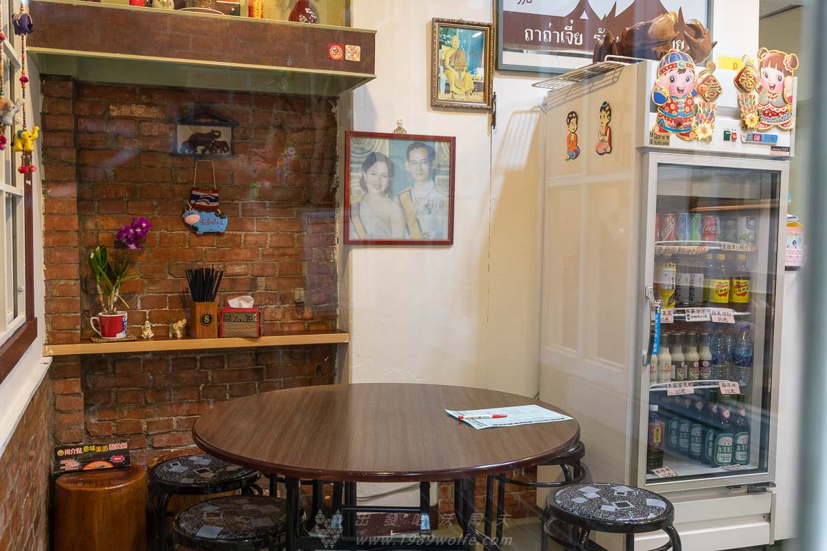 塔塔加泰式料理創始店