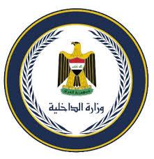 مديرية إدارة التطوع تنفي وجود إعلان عن تطوع على وزارة الداخلية في قوات سوات