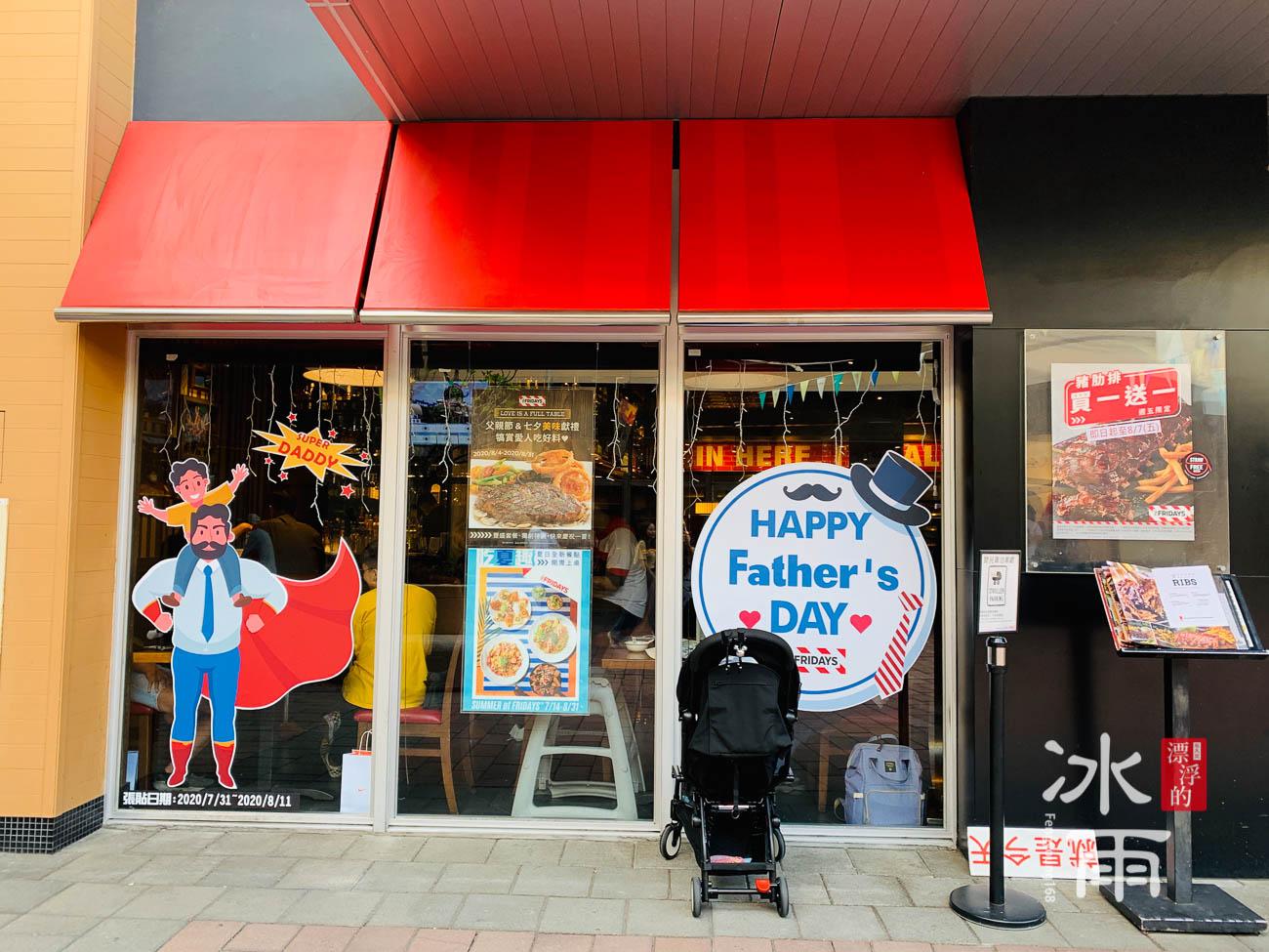 華泰名品城 餐廳外觀