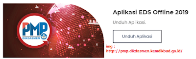 Update Patch PMP Terbaru Aplikasi EDS Offline 2019 Versi 2019.12.18