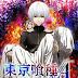 Tokyo Ghoul √A (Ngạ Quỷ Vùng Tokyo) SS2 Vietsub (2015)