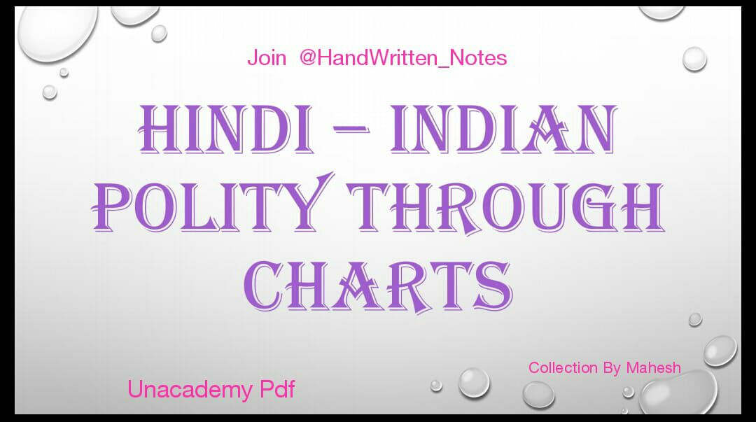 Indian Polity & Constitution pdf Notes   Download Best Hand