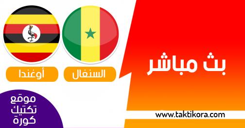 مشاهدة مباراة السنغال وأوغندا بث مباشر 05-07-2019 كأس الأمم الأفريقية