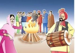 Poem on Lohri in Hindi
