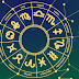 This Astrology Quiz Will Reveal Whether Or Not You Will Be Rich