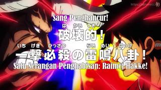Kata Kata Anime One Piece 2020