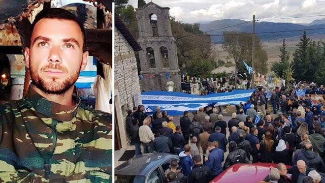 H δίωξη στην Ελλάδα θα κινητοποιήσει τους Αλβανούς για τη δολοφονία Κατσίφα;