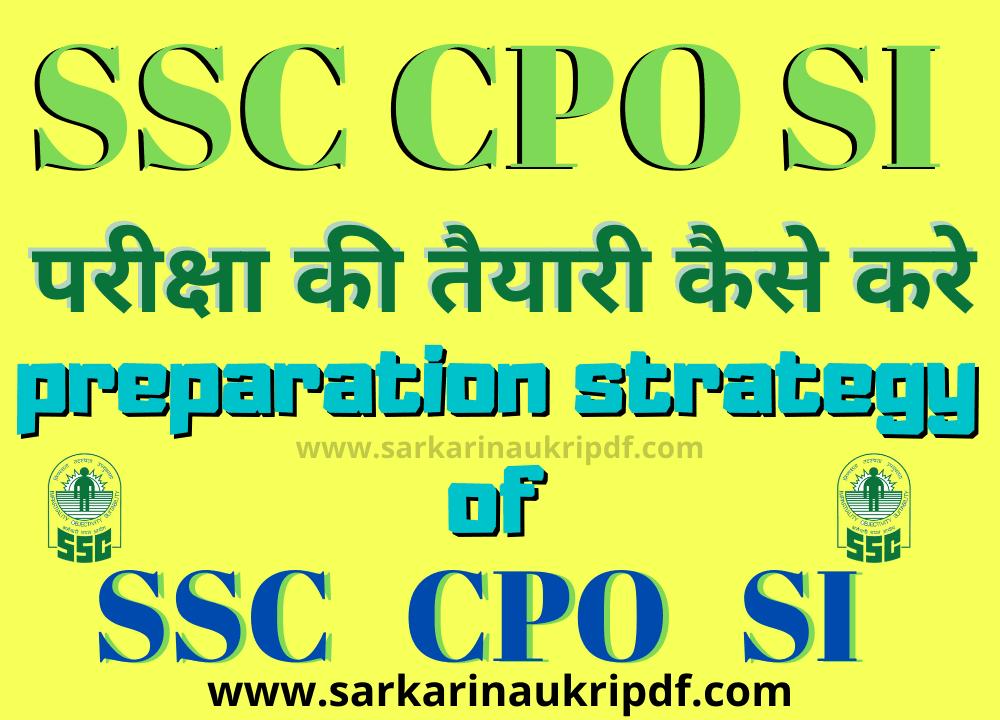 SSC CPO SI परीक्षा की तैयारी कैसे करे |  preparation strategy of ssc cpo si