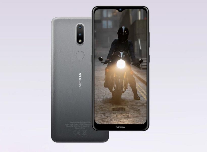 Nokia 2.4 Shopee Philippines