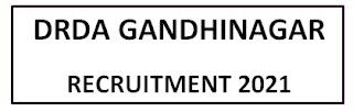 District Rural Development Agency (DRDA) Gandhinagar Recruitment 2021