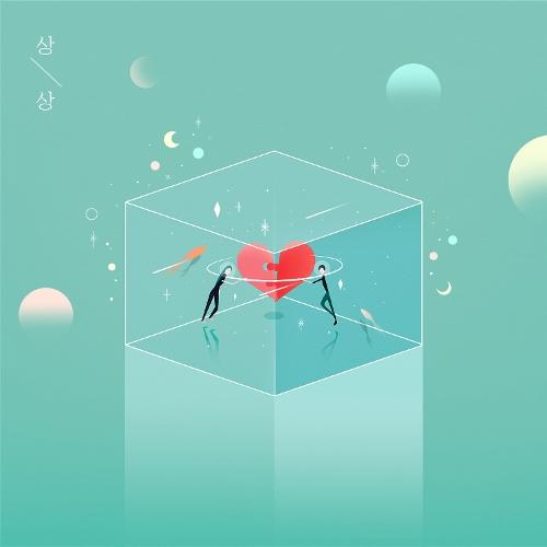 Kim Min Ji – First Imagination – EP