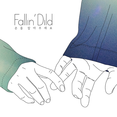 Fallin' Dild – Please Hold My Hand – Single