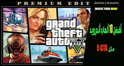 Best Android Games Like GTA 5