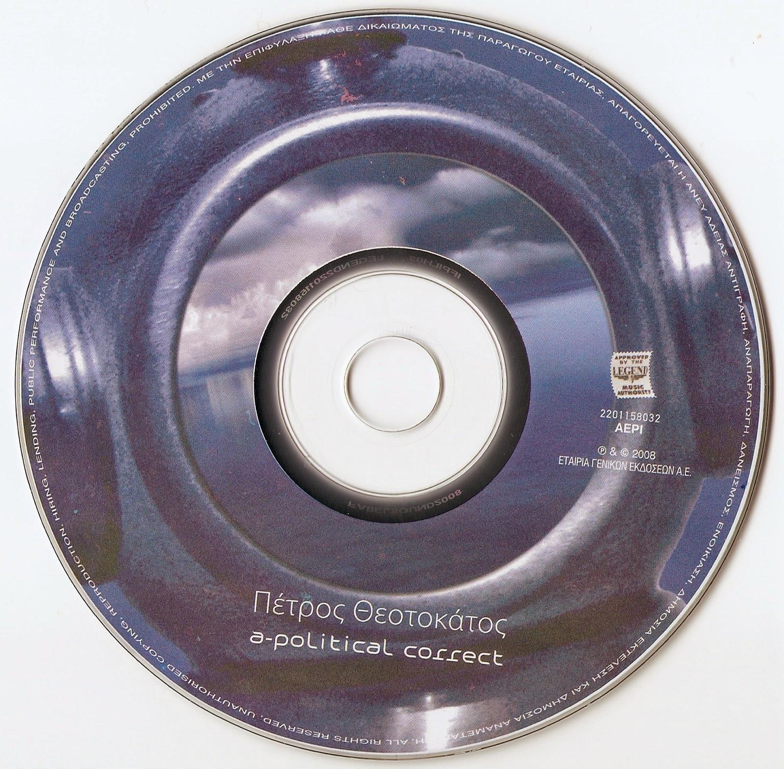 PETROS THEOTOKATOS - A-POLITICAL CORRECT cd