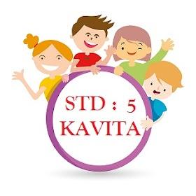 STD : 5 Poems (Gujarati,Hindi)