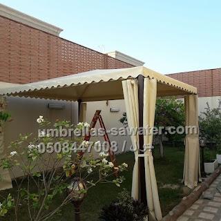 مظلات جلسات جمال الشكل وروعة المنظر