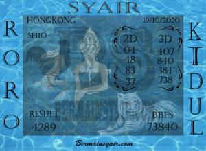 Kode syair Hongkong senin 19 oktober 2020 315