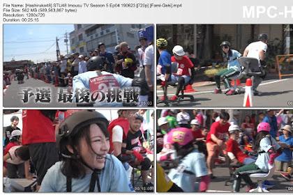 STU48 Imousu TV Season 5 Ep04 190623 (Fami-Geki)