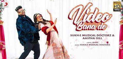 VIDEO BANA DE LYRICS – SUKHE MUZICAL DOCTORZ Punjabi Songs