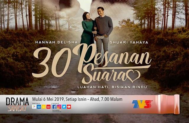 Senarai Pelakon Drama 30 Pesanan Suara