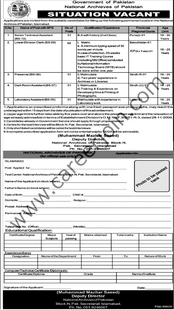 Latest Jobs in National Archives of Pakistan June 2021