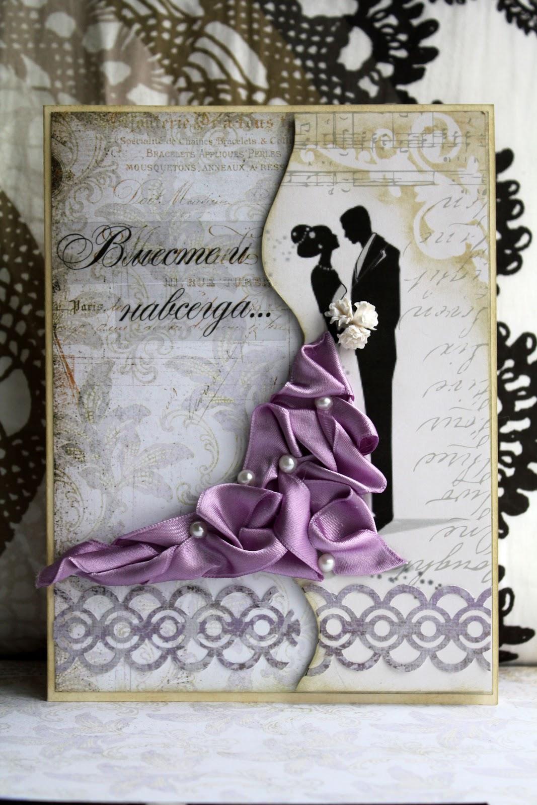 kart-davetiye-dugun-evlilik-kagit-saten-kurdela-inci