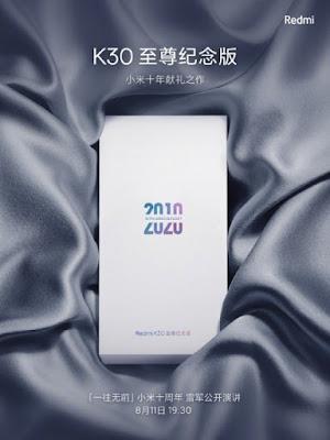 شاومي وموعد الكشف الرسمي عن الهاتف Redmi K30 Ultra