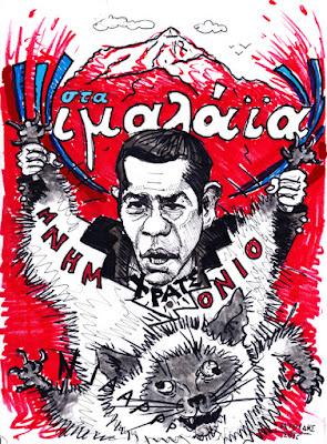 IaTriDis Γελοιογραφία : Γατάκια