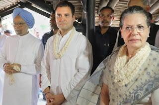 congress-footmarch-on-gandhi-150-jayanti